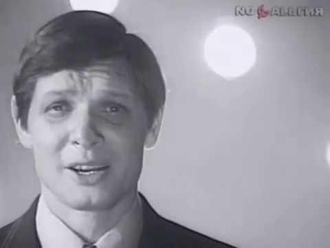 Клип Эдуард Хиль - Звёздная баллада