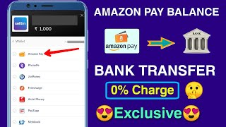 Amazon pay balance transfer to bank account 0% Charge Exclusive Process.😍| Amazon pay to bank trick