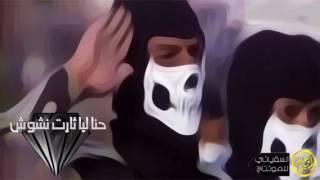 معاهدين ال سعود