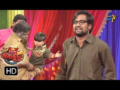 Punch Prasad, Naughty Naresh Performance | Extra Jabardasth | 23rd  March 2018  | ETV Telugu