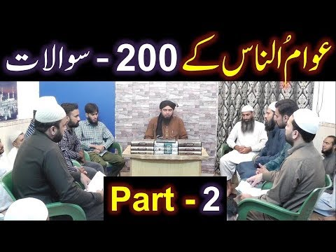 184-b-Mas'alah (Part-2) :  200-Questions on Common PUBLIC Issues with Engineer Muhammad Ali Mirza