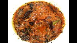 Hyderabadi Tamate Ki Chutney l Tomato Chutney l Recipe By Mrs. Norien