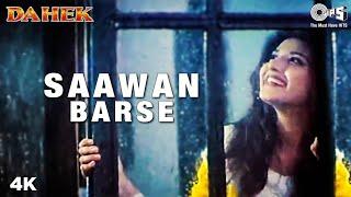 Saawan Barse   Sonali Bendre   Akshaye Khanna   Hariharan   Sadhana Sargam   Dahek   90's Love Song🖤