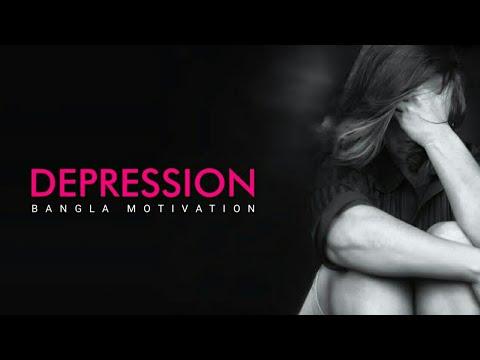Depression || অতিত কে বিদায় জানাও💔 || Bangla Motivation ...