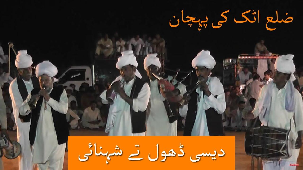 Desi Dhol And Shehnai On Wedding In Punjab
