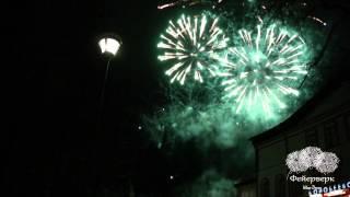 Новогодний фейерверк 2015 Конобеево, Воскресенск. Компания Поджигаем Небо.