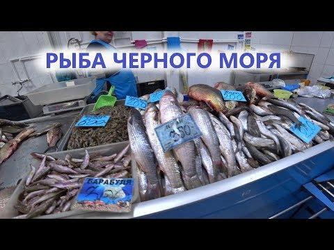 Как вкусно приготовить рыбу лобань