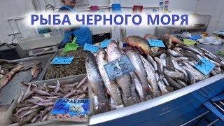 Очень вкусно, готовим рыбу на сковороде - БАРАБУЛЯ И ЛОБАНЬ
