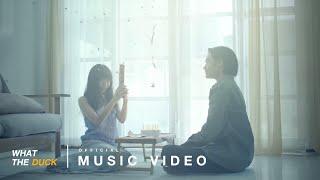 LANDOKMAI - ด้วยใจยินดี (Willingly) [Official MV]