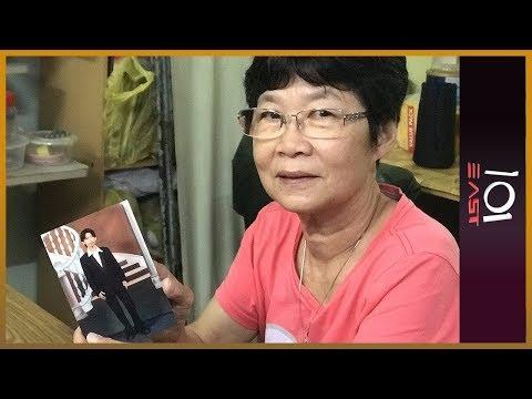 Malaysia: On Death Row | 101 East (Bahasa)