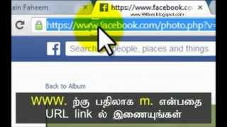 download facebook videos without using any software- www.99likes.blogspot.com