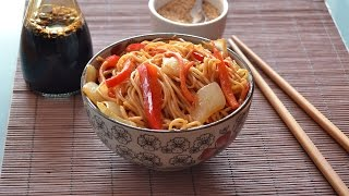Chinese Noodles With Vegetables - Easy Vegetable Chow Mein Recipe