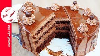كيك الشوكولاتة الاسفنجية بصلصة الشوكولاتة كيكة سهلة وسريعة بمكونات متوفرة في كل بيت