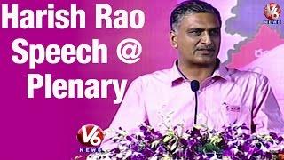 Minister Harish Rao speech at TRS Plenary meet in Hyderabad(24-04-2015)