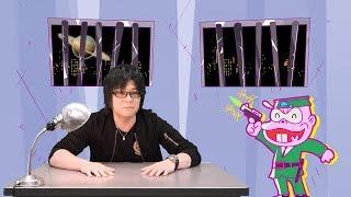 本官が、TVアニメに出演しているキャスト陣を取り調べします。 コンプラ...