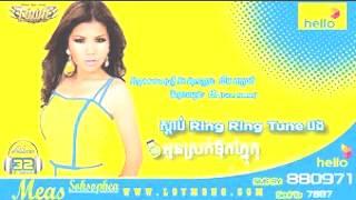 [ Town CD Vol 32 ] Sdab Ring Ring Tune Bong Oun Srok Terk Pnek - Meas Soksophea