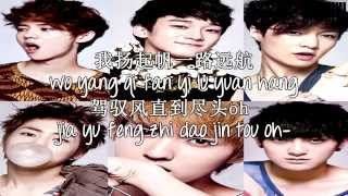 EXO M - Black Pearl Color Coded Lyrics w/ pictures