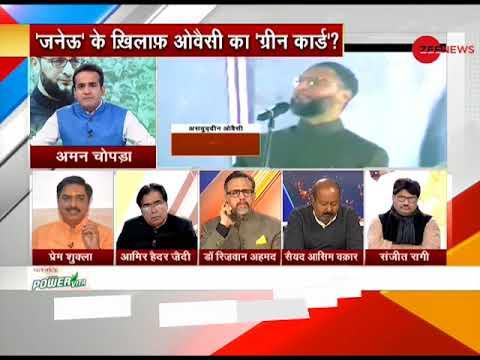 Taal Thok ke: Asaduddin Owaisi slams PM Modi, Rahul Gandhi over temple visits; Watch special debate