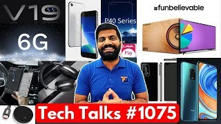 Tech Talks #1075 - LAVA Pay, vivo 6G Phone, Dual Screen iPhone, Redmi Note 9 Pro MAX, iPhone 9 June