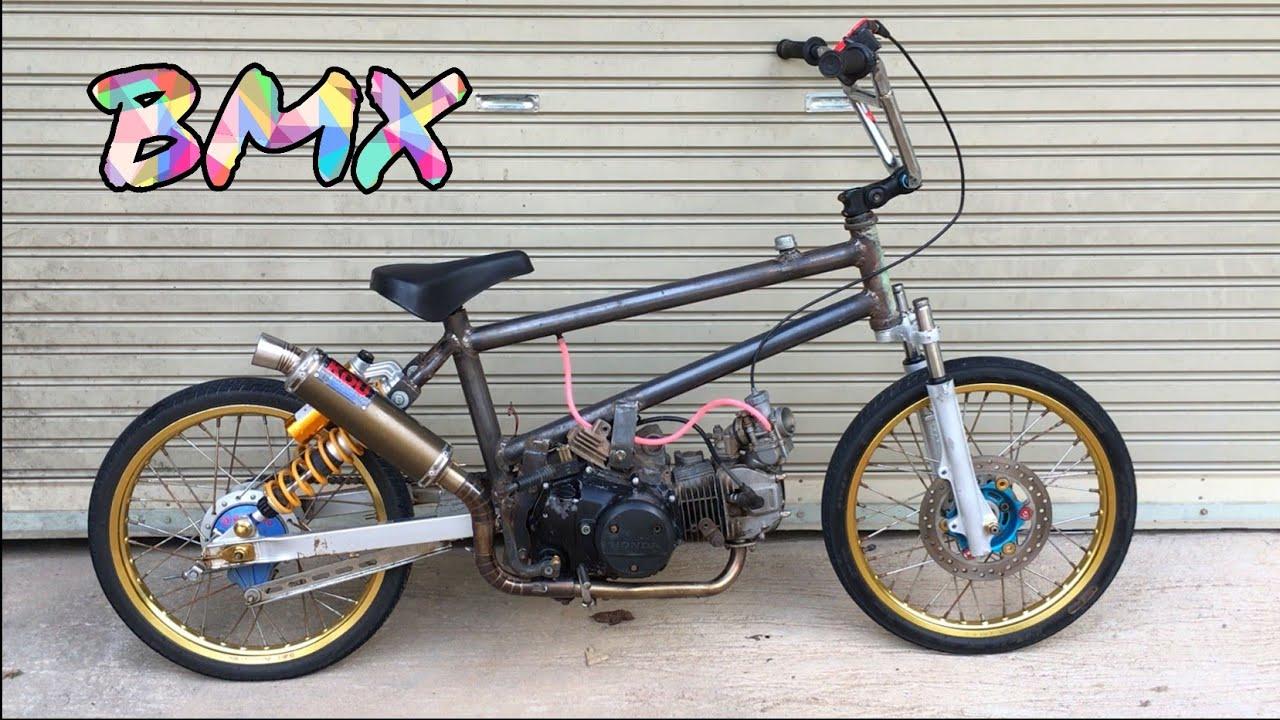 สร้างจักรยาน BMX ใส่เครื่องเวฟ 125 ลูก59 โคตรลั่น แรงจัด!