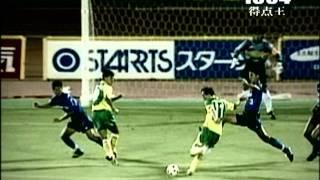 J.League 1994 Season Top Scorer Frank ORDENEWITZ Movie