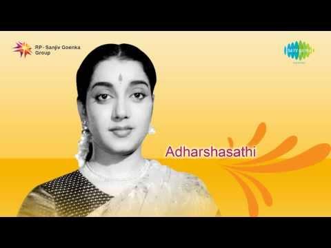 Adarsha Sathi | Parameshane Shiraverida song