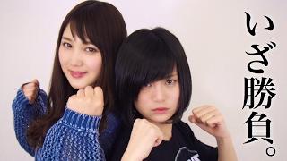 RaMuVS小島みゆの負けてたまるか5番勝負。【前編】 小島みゆ 検索動画 12