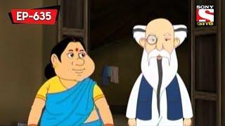 Krishnanagar's Cake Festival   Gopal Bhar   Bangla Cartoon   Episode - 635