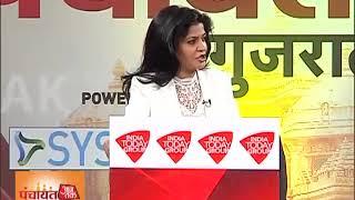Panchayat aaj tak gujarat:  gujarat mai kitna hua vikas