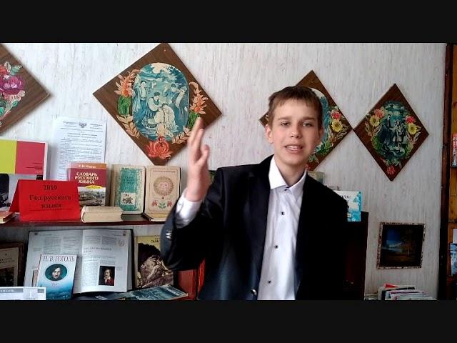 Изображение предпросмотра прочтения – НикитаФедоров читает произведение «О,весна,без конца и без краю» А.А.Блока