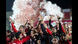 ملخص مباراة البحرين والسعودية (1-0)..
