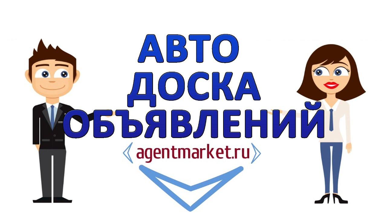 41c11d94ad23c Камелот воронеж объявления подать объявление бесплатно