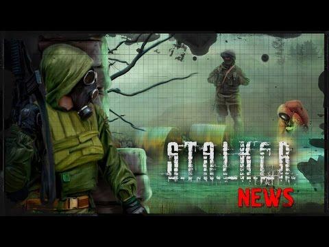 STALKER NEWS (Выпуск от 09.09.16)
