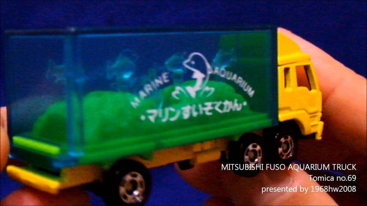 MITSUBISHI FUSO AQUARIUM TRUCK Tomica no.69 Unboxing トミカ 水族館トラック - YouTube