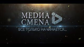 medиa cmeha promo