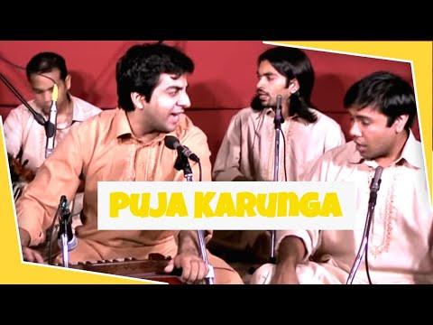 Pooja Karoonga Teri Yaar - Riyaaz Qawwali