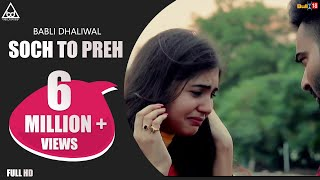 Soch Ton Preh - Short Punjabi Movie 2018 | Babli Dhaliwal | Creative Motion Picture thumbnail