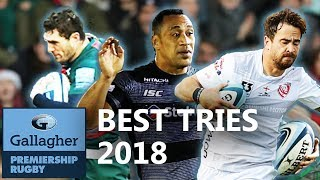 Best Tries of 2018! | Gallagher Premiership