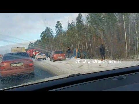 Авария с грузовиком: на трассе Сургут - Нефтеюганск погибли два человека