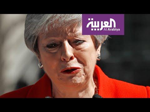 رئيسة وزراء بريطانيا تعلن استقالتها  - نشر قبل 2 ساعة