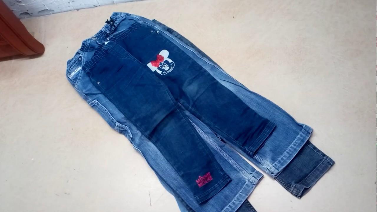 19 июн 2017. Купить джинсы детские оптом в украине выгодно – это одно из самых востребованных предложений сфере розничного, мелкооптового бизнеса. Джинсы на девочку оптом, благодаря принтованому широкому поясу, превращаются в суперстильный элемент гардероба;; модели на флисе.