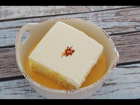كيكه الحليب بالزعفران Milk Cake With Saffron Youtube