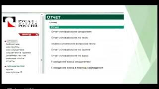 СДО «Прометей» режим тестирования