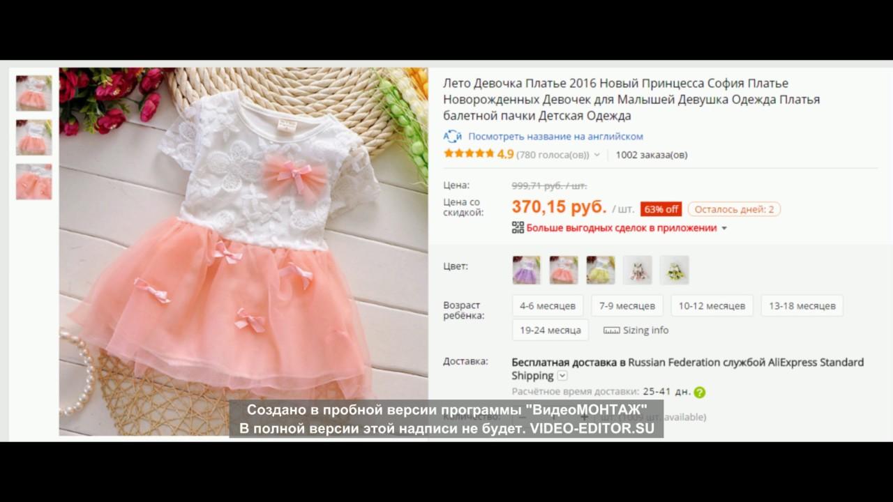 вязаные платья для девочек спицами со схемами olga yurcovsky