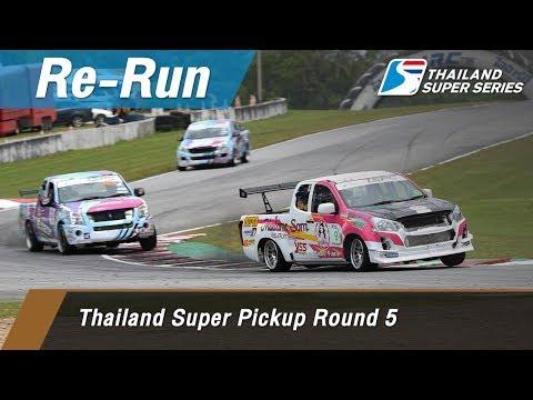 Thailand Super Pickup Round 5 (23 laps) @Bira Circuit, Pattaya Thailand