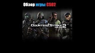 Counter Strike Online 2 Обзор на русском RUS