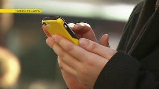 Как не попасть на крючок телефонных аферистов | Ранок з Україною(, 2016-04-14T10:11:24.000Z)