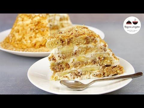 Торт за 10 минут БЕЗ ВЫПЕЧКИ всего из 3-х ингредиентов! Просто и Оочень Вкусно! - Простые вкусные домашние видео рецепты блюд