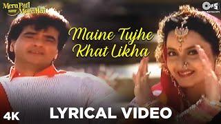 Maine Tujhe Khat Likha Lyrical Mera Pati Sirf Mera Hai | Lata Mangeshkar & S. P. Balasubrahmanyam