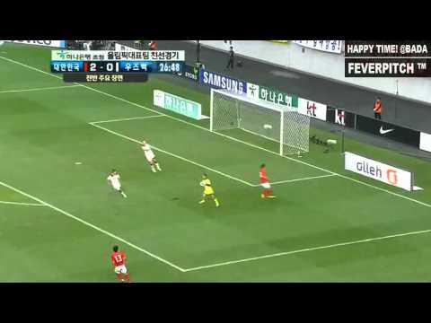 U-23 Friendly Match - KOREA vs UZBEKISTAN 111007